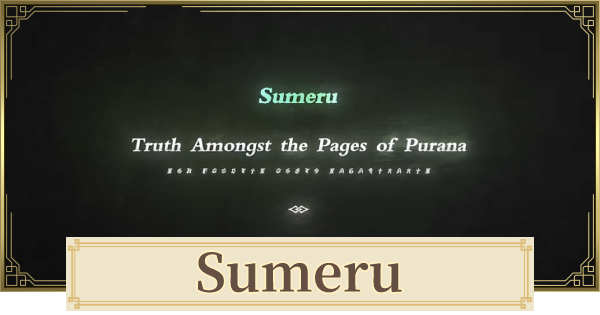 Sumeru Characters, Location & Release Date | Genshin Impact - GameWith