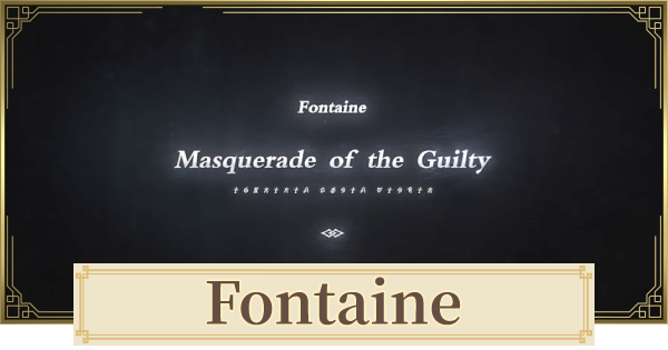 Fontaine - Release Date & Location | Genshin Impact - GameWith