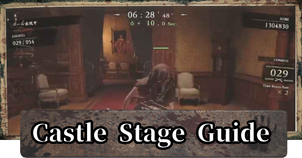 RE8 | Mercenaries: Castle Stage Guide - How To Get SS Rank | Resident Evil Village (RE Village) - GameWith