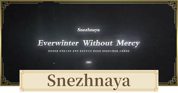 Snezhnaya - Release Date & Location | Genshin Impact - GameWith