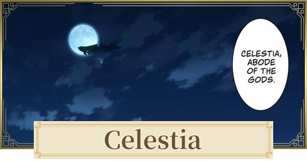Celestia - Release Date & Location   Genshin Impact - GameWith