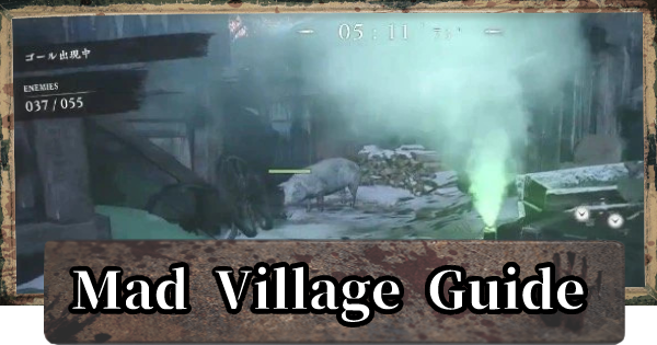 RE8   Mad Village Stage Guide - How To Get SS Rank: Mercenaries   Resident Evil Village (RE Village) - GameWith