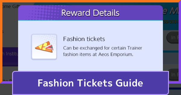 Fashion Tickets - How To Get & Uses | Pokemon UNITE - GameWith