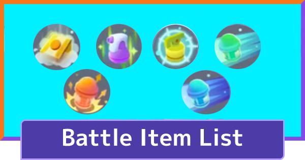 All Battle Items List | Pokemon UNITE - GameWith