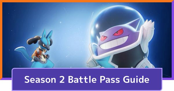 Season 2 Battle Pass - Is It Worth It & Price | Pokemon UNITE - GameWith