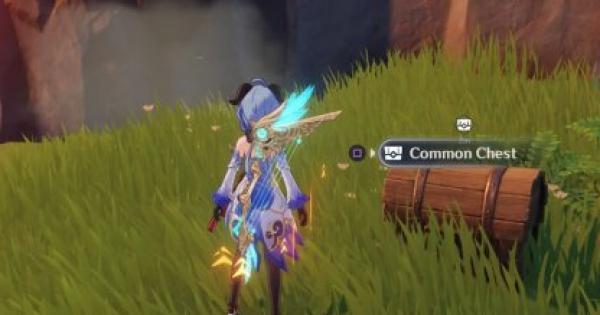Twinning Isle - Location & Chest Rewards | Genshin Impact - GameWith