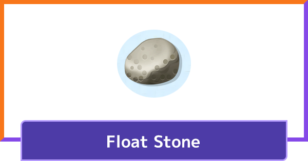 Float Stone - How To Get & Stats | Pokemon UNITE - GameWith