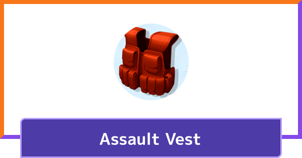 Assault Vest - How To Get & Stats | Pokemon UNITE - GameWith