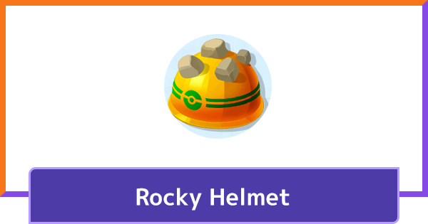 Rocky Helmet - How To Get & Stats | Pokemon UNITE - GameWith