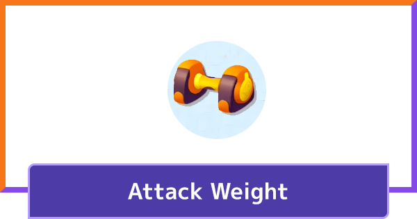 Attack Weight - How To Get & Stats | Pokemon UNITE - GameWith