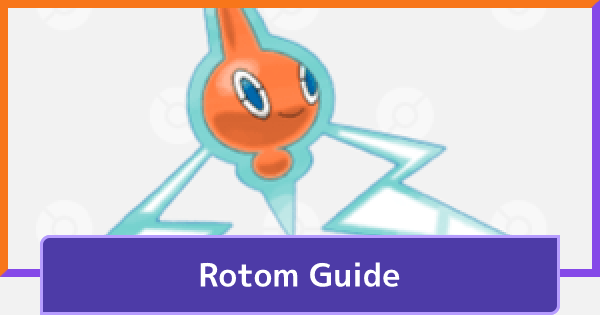 Rotom Guide - Spawn Time & Location
