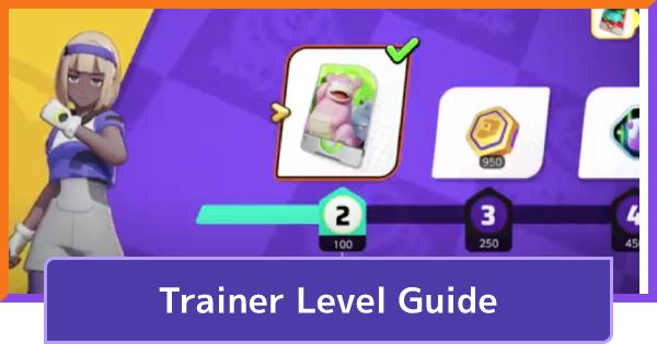 Trainer Level Up - How to Get Battle Points & Rewards | Pokemon UNITE - GameWith
