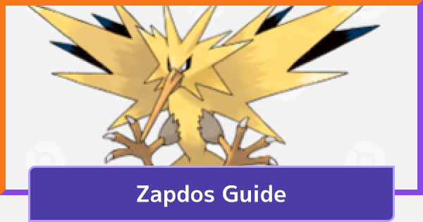 Zapdos Guide - Spawn Location & Strategy   Pokemon UNITE - GameWith