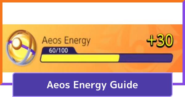 Aeos Energy Guide - How To Farm & Rewards | Pokemon UNITE - GameWith