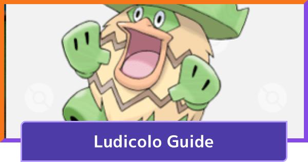 Ludicolo - Purple Buff & Spawn Location | Pokemon UNITE - GameWith