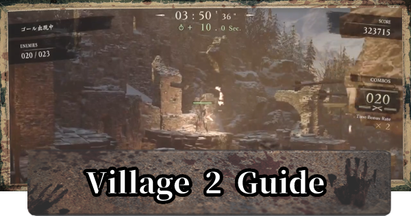 Mercenaries: The Village 2 (II) Stage Guide - How To Get SS Rank