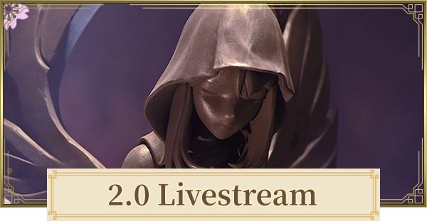 Genshin Impact   2.0 Livestream on July 9th - Schedule & Primogem Codes - GameWith