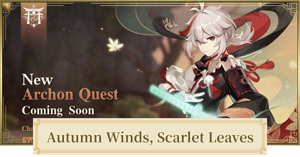 Autumn Winds, Scarlet Leaves Archon Quest Guide - How To Unlock & Walkthrough | Genshin Impact - GameWith