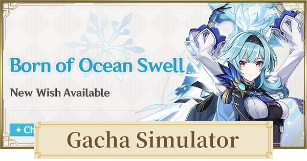 Gacha Simulator for Eula's Banner - Born Of Ocean Wishing Simulator | Genshin Impact - GameWith
