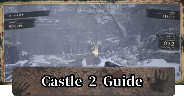 Mercenaries: Castle 2 Walkthrough Guide - How To Get SS Rank