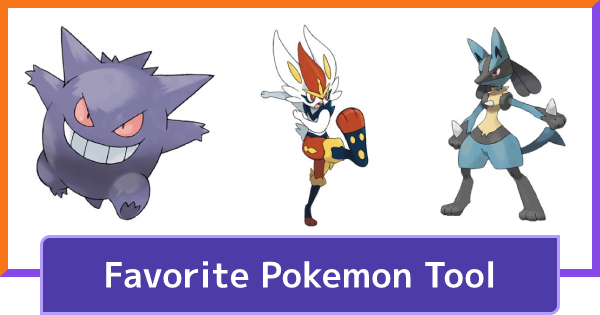 Favorite Pokemon Picker - Ranking Tool   Pokemon UNITE - GameWith