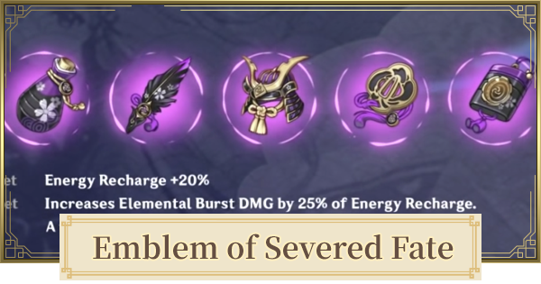 Emblem Of Severed Fate Set Location & How To Get   Genshin Impact - GameWith