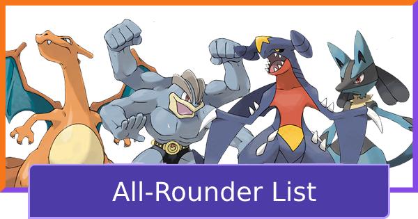 All-Rounder Pokemon List | Pokemon UNITE - GameWith