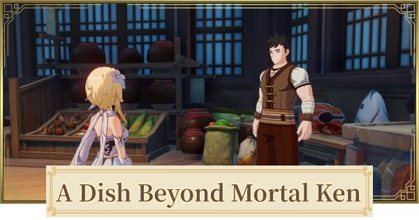 A Dish Beyond Mortal Ken Quest Walkthrough Guide   Genshin Impact - GameWith