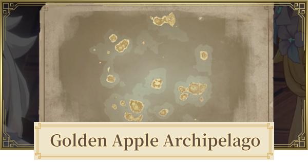 Golden Apple Archipelago - All World Quest List 1.6 | Genshin Impact - GameWith