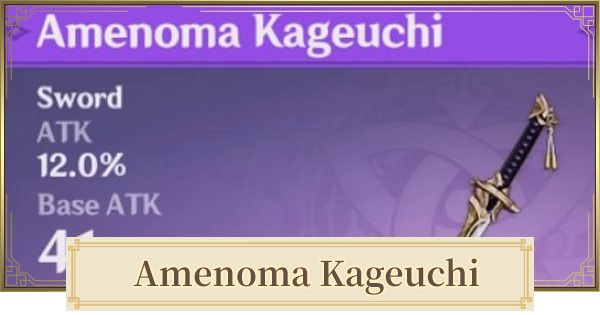 Amenoma Kageuchi  How to Get  & Is It Good?   Genshin Impact - GameWith