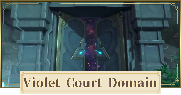 Violet Court Map Location & How To Unlock | Genshin Impact - GameWith