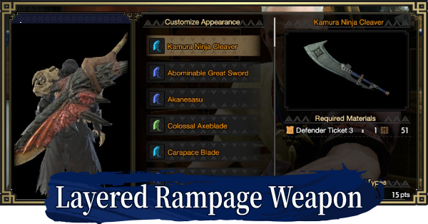 Layered Rampage Weapons - How To Unlock