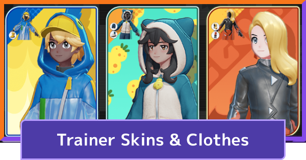 All Trainer Skins & Outfits List | Pokemon UNITE - GameWith