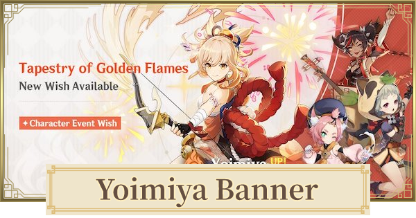 Yoimiya Banner Release Date & Featured Characters