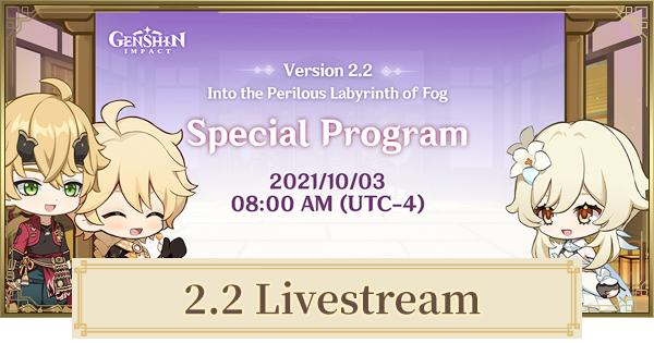 2.2 Livestream Schedule & Redeem Codes | Genshin Impact - GameWith