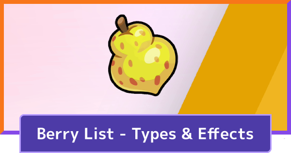 All Berry List - Types & Effects | Pokemon UNITE - GameWith