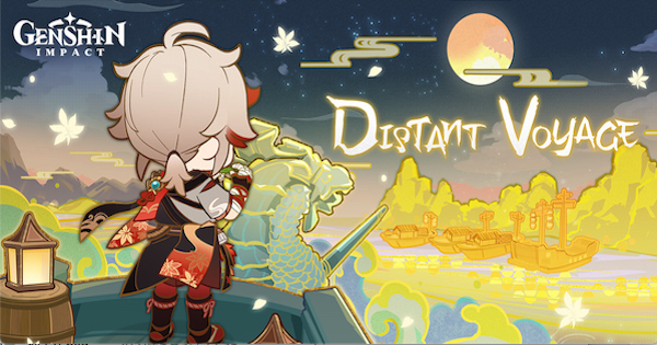 Distant Voyage Web Event - Rewards List & How To Play