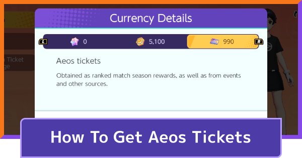 Aeos Tickets - How To Get & Uses | Pokemon UNITE - GameWith