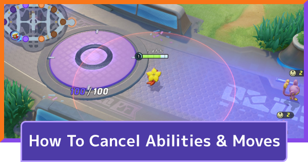 How To Cancel Abilities & Moves   Pokemon UNITE - GameWith