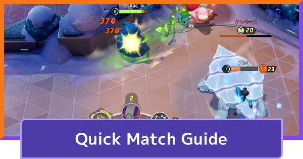 Quick Battle Mode Guide | Pokemon UNITE - GameWith
