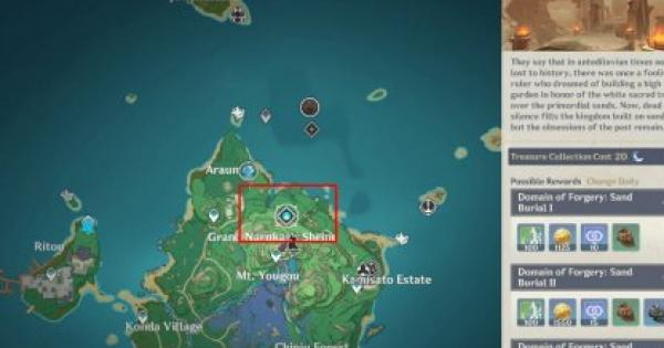 Narukami's Joy Location & How To Get | Genshin Impact - GameWith