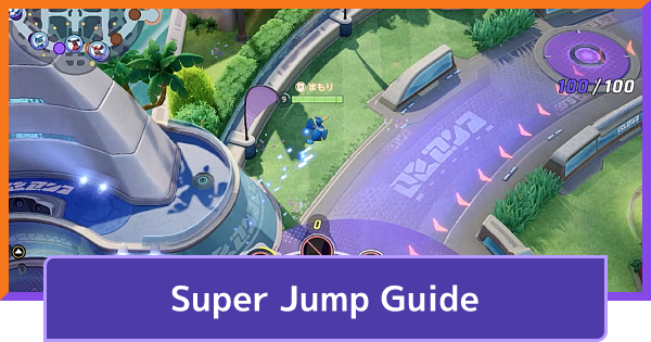 Super Jump (Launch Pad) Guide - How To Use & Spawn | Pokemon UNITE - GameWith