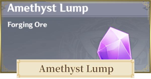 Amethyst Lump Location & How To Farm