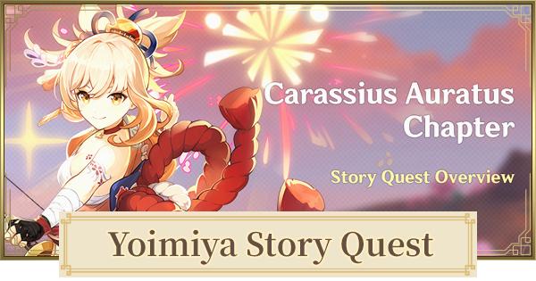 Yoimiya Story Quest Walkthrough Release Date & How To Unlock