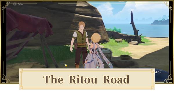 The Ritou Road World Quest Walkthrough Guide