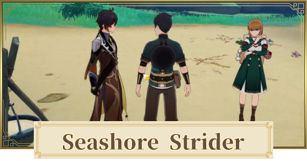 The Seashore Strider (The Gourmet Supremos) World Quest Walkthrough Guide   Genshin Impact - GameWith