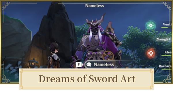 Dreams of Sword Art World Quest Walkthrough Guide | Genshin Impact - GameWith