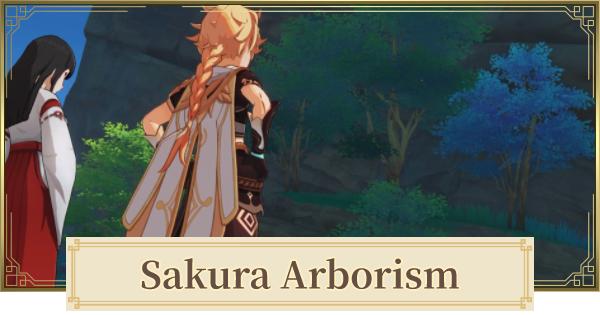 How To Remove Juvenile Antics | Sakura Arborism Guide & Thunder Sakura Locations