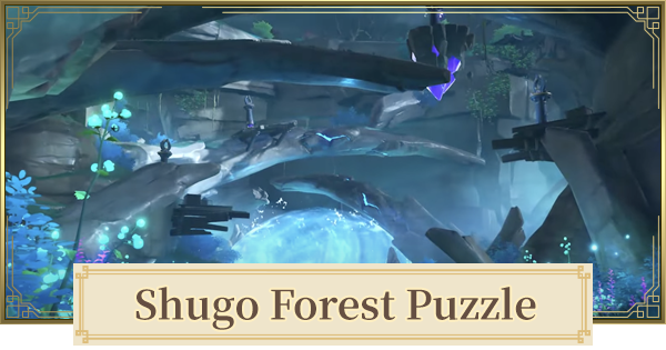Shugo Forest Puzzle Solution   How To Solve & Location   Genshin Impact - GameWith