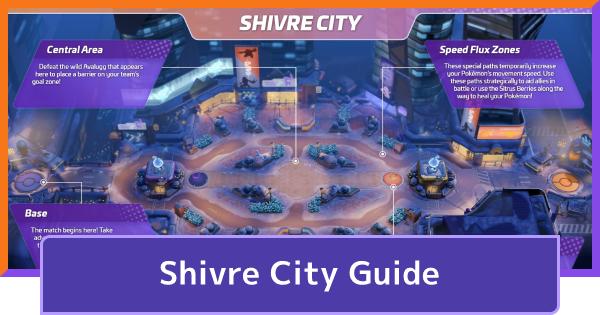 Shivre City - Map & Wild Pokemon Guide | Pokemon UNITE - GameWith